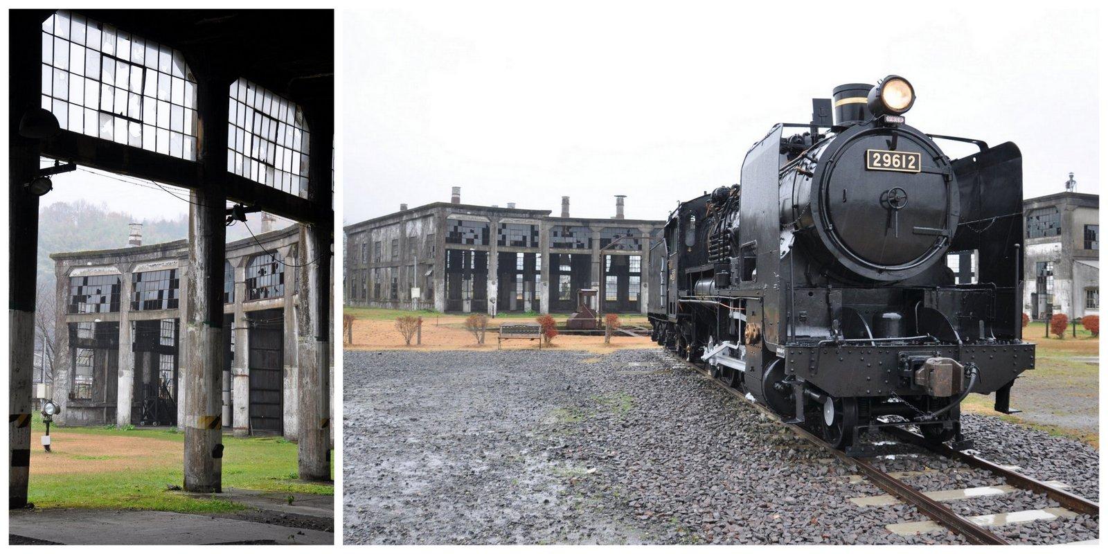 La estación abandonada de Bongo-Mori en Kyushu