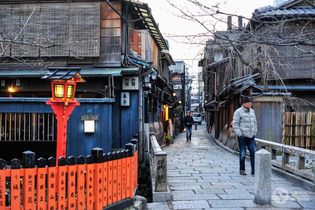 Dónde alojarse en Kyoto: Gion