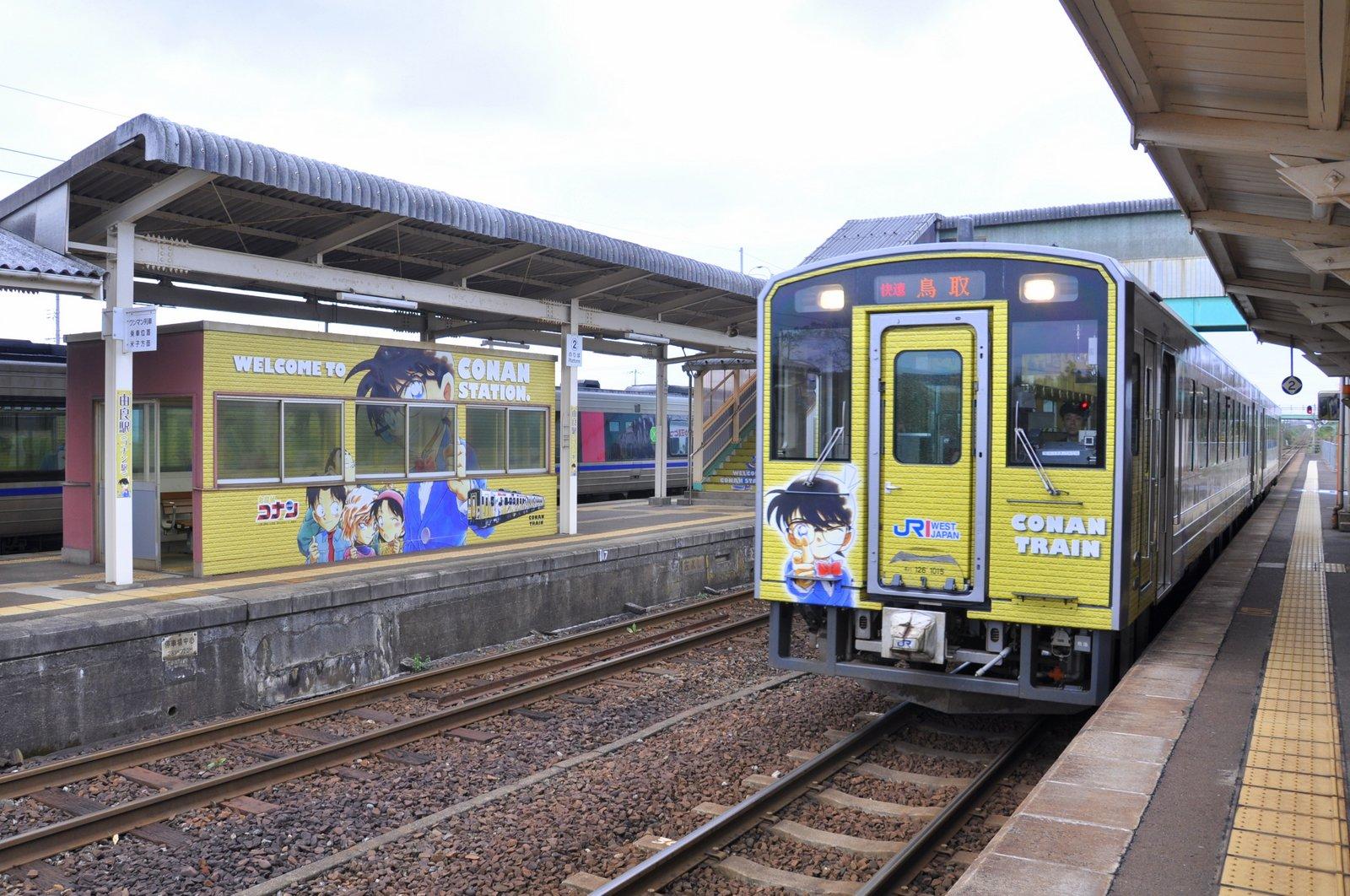 Estación y tren de Conan en Hokuei