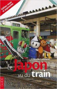 japón-visto desde el tren