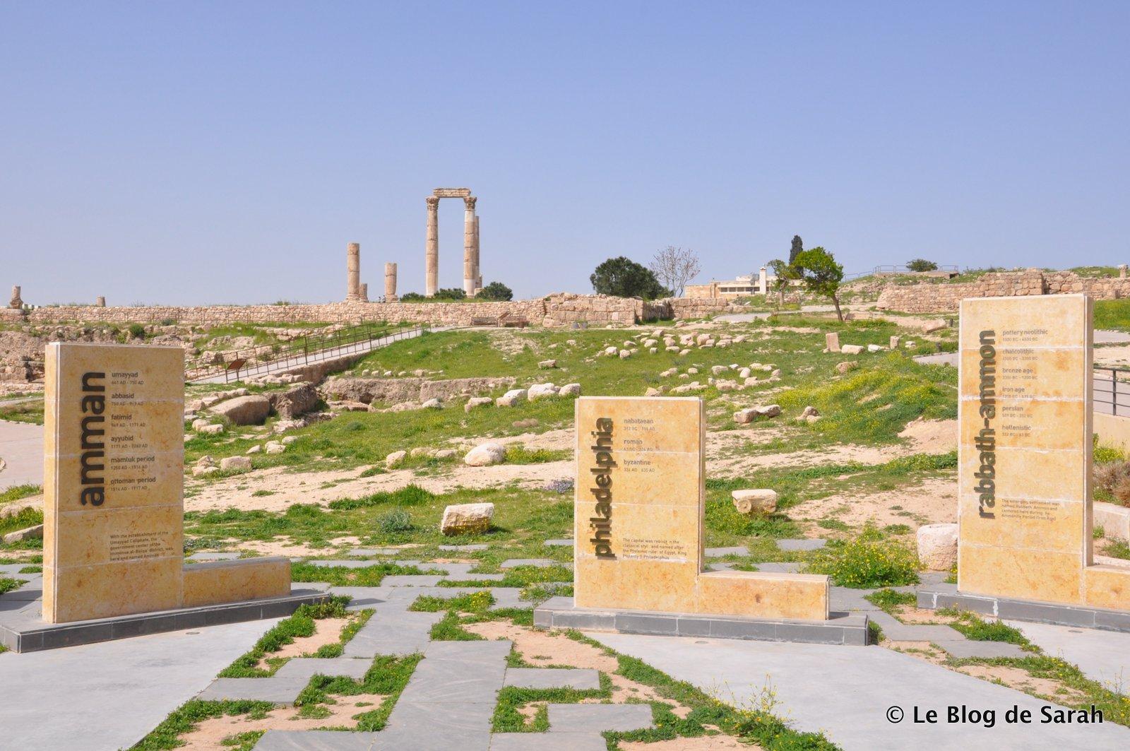 La ciudadela de Amman, con los tres nombres que la ciudad ha llevado, Rhabbat Ammon y Philadelphia