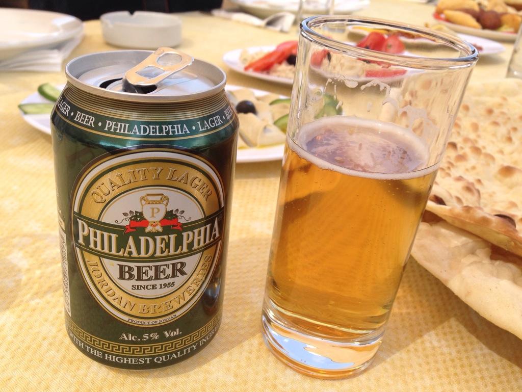 cerveza jordan cerveza philadelphia