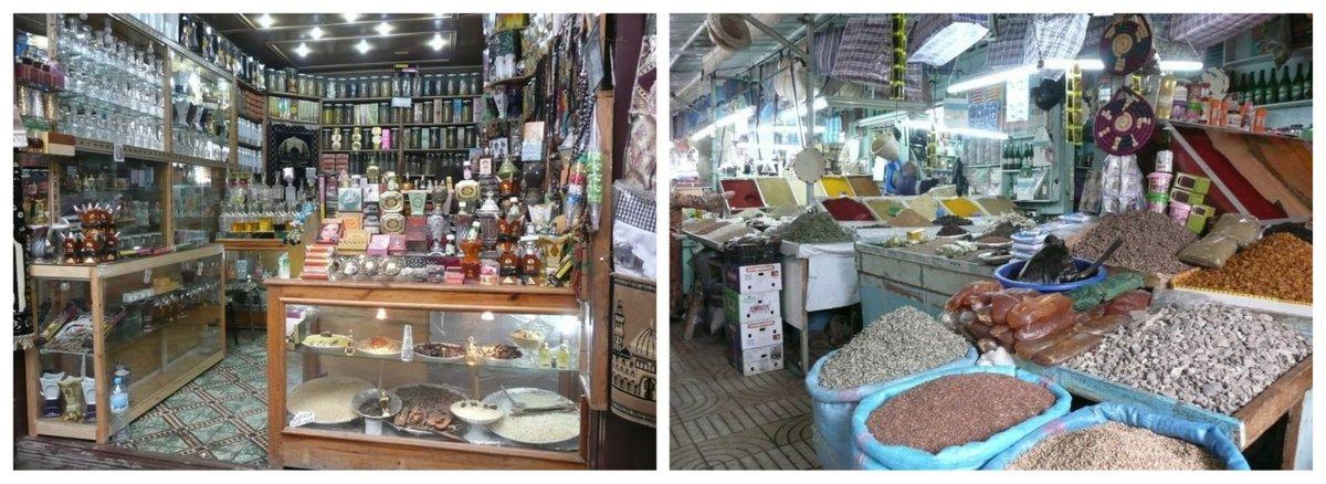 El mejor lugar para encontrar aceite de argán: los zocos de Marruecos (foto Emily Zanier)