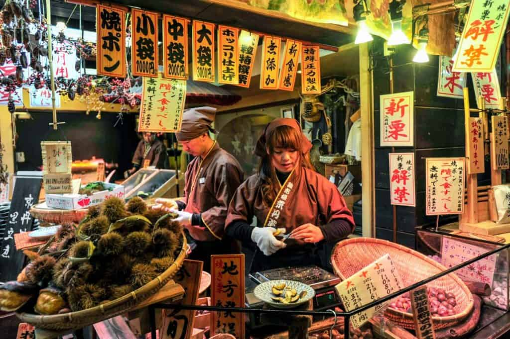 Mercado nishiki, Kioto