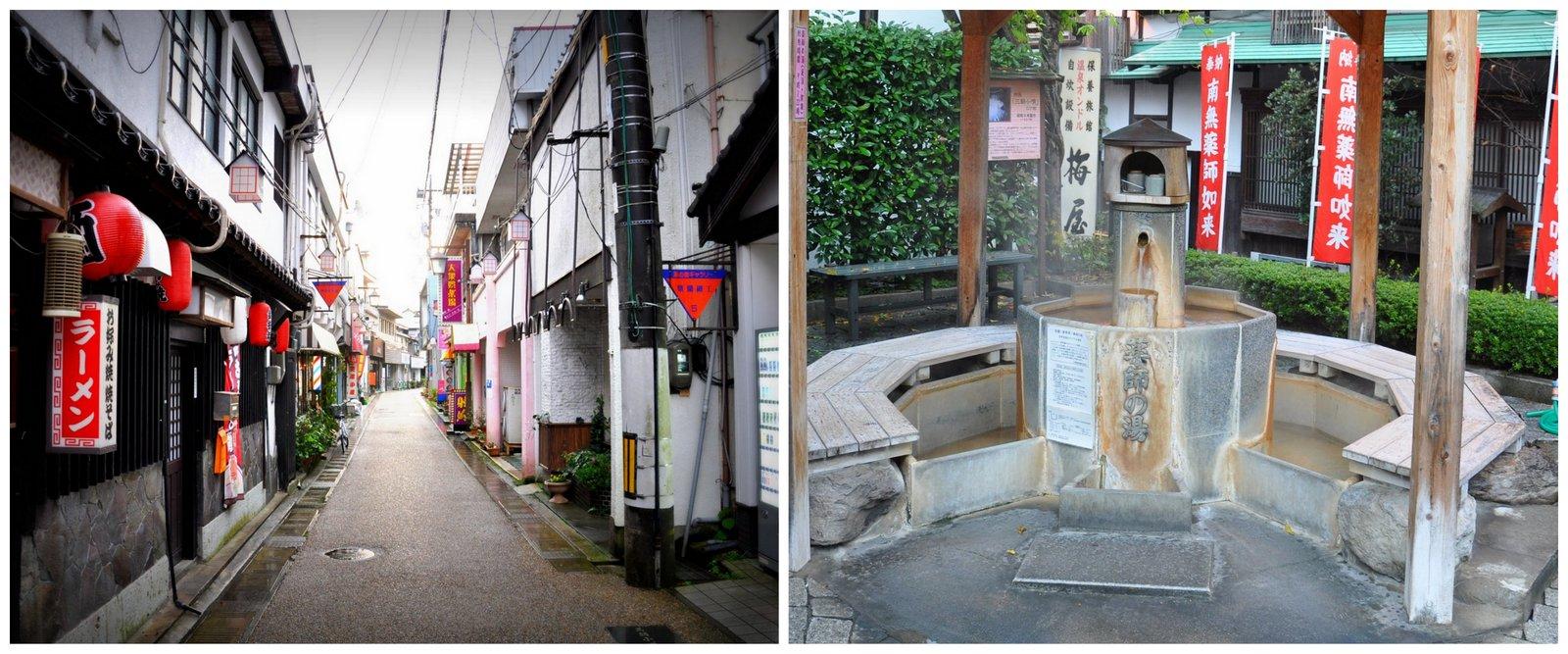 misasa-onsen-viajes-japón