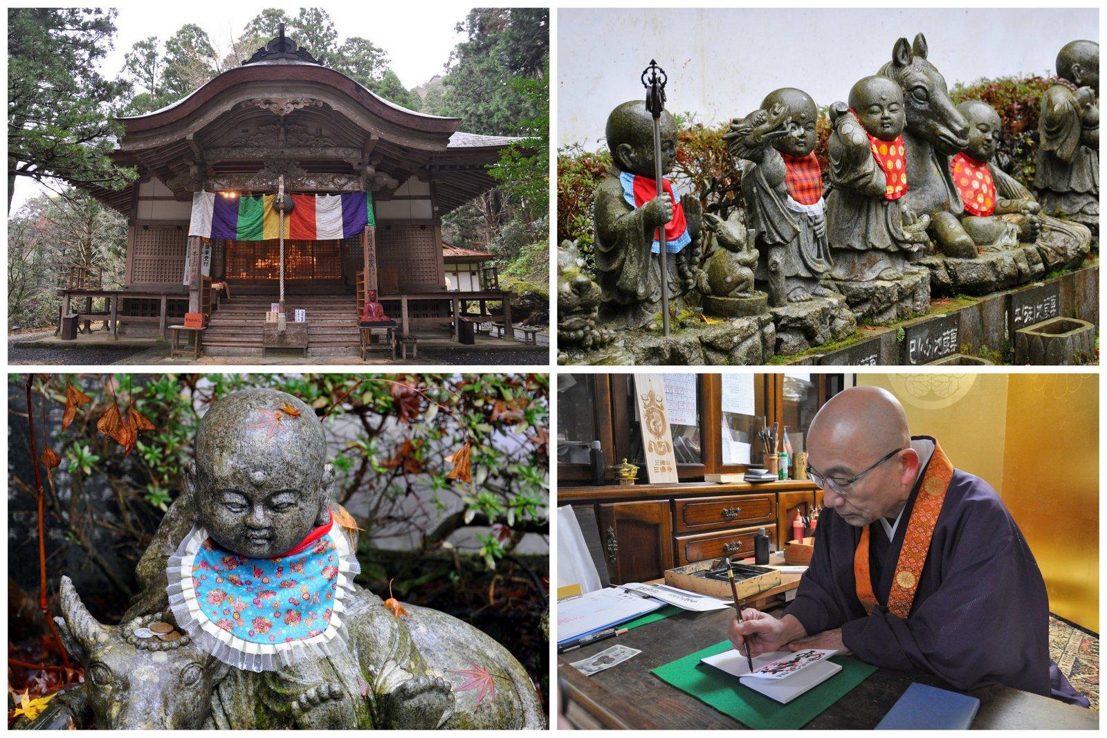 monte mitoku-templo-japón