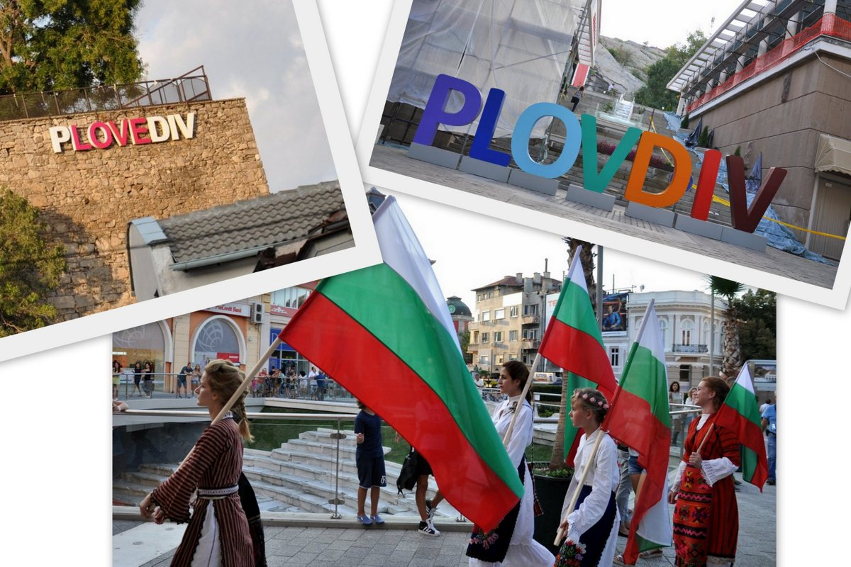 plovdiv-blog-montaje