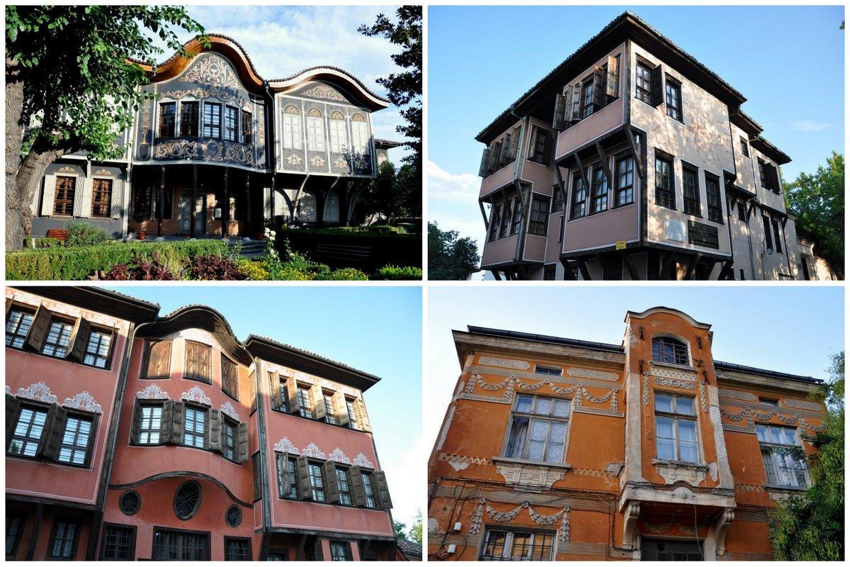 plovdiv-casas