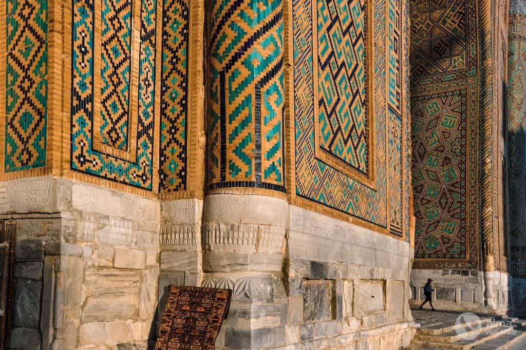 Madrassa Sherdor, Saamarda