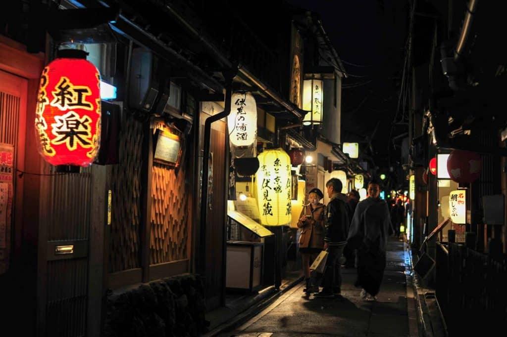 Qué hacer en Kioto: cena en la calle Pontocho