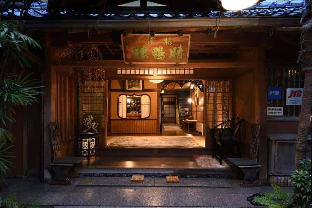 Hoteles de lujo en Kioto en Ryokan Seikoro