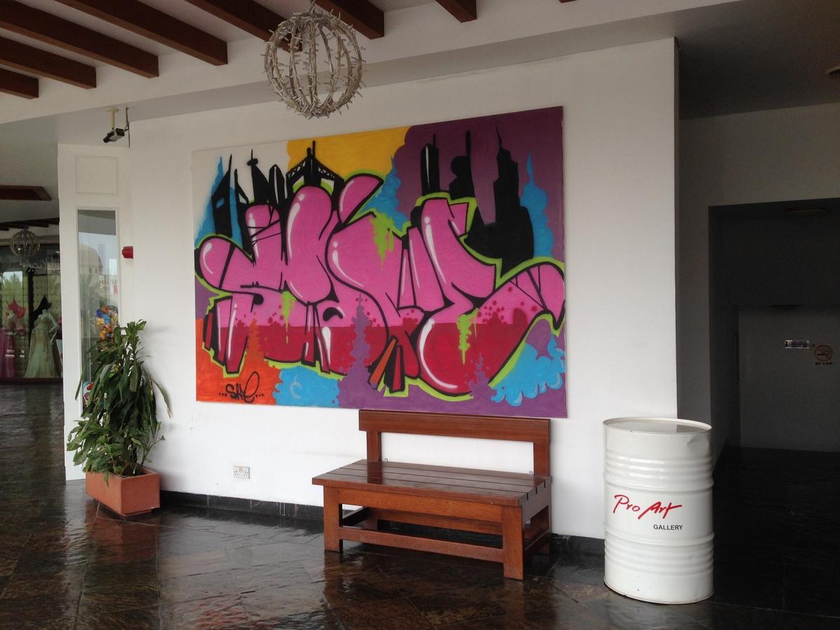 street-art-dubai-pro-art-gallery