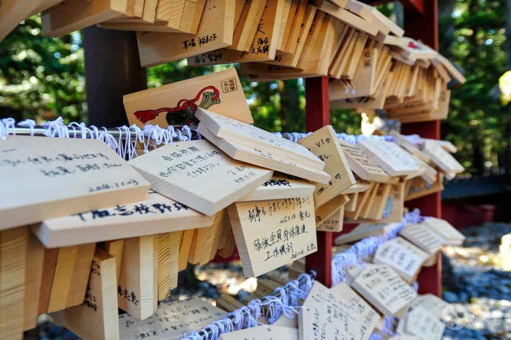 Señales de oración en Nikko