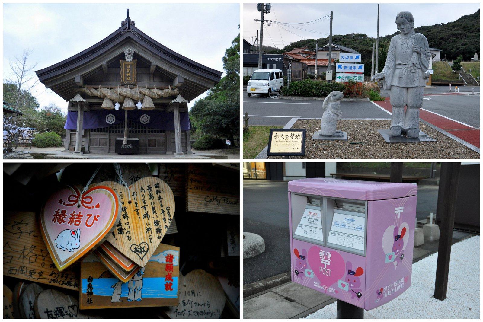 tottori-templo-hakuto-jinja