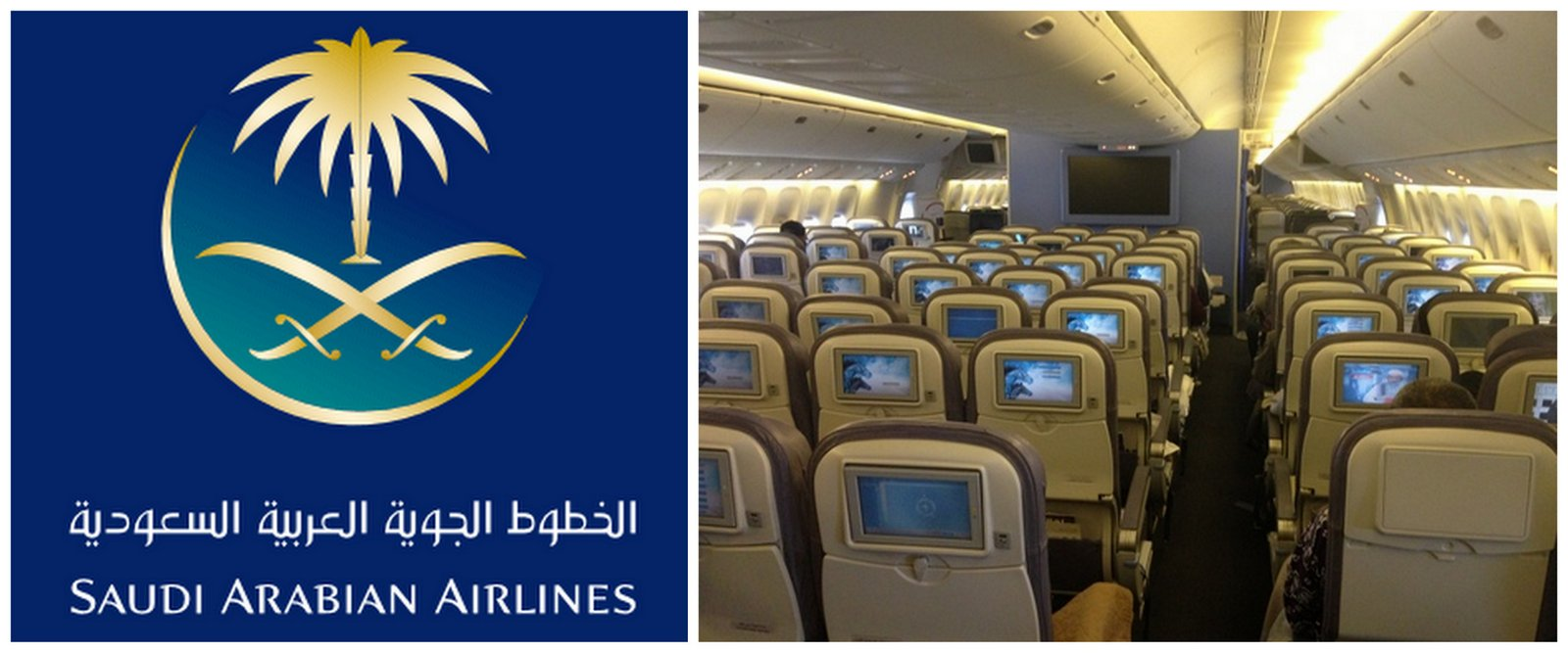voyager-saudi-airlines