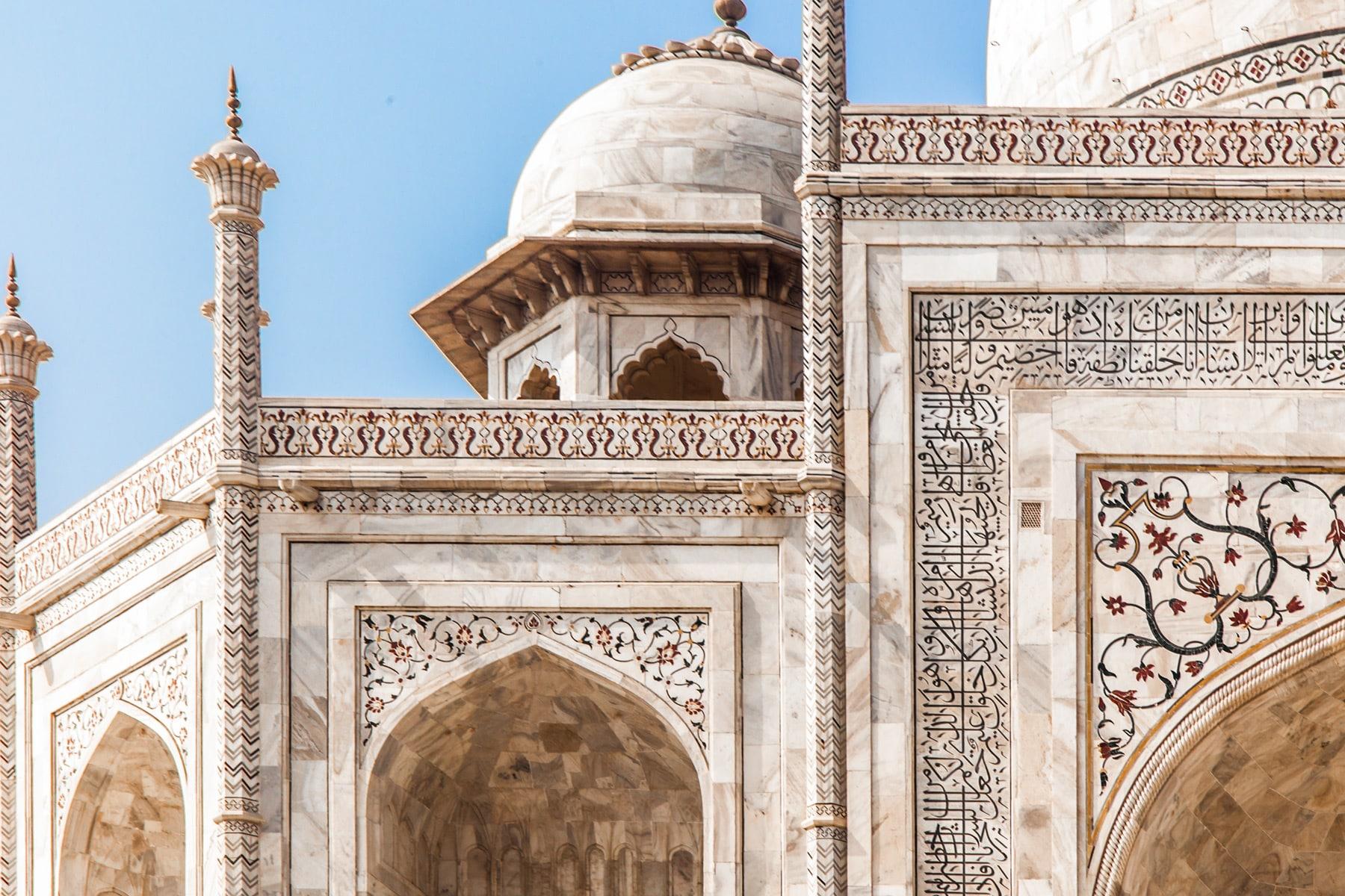 Taj Mahal De Cerca